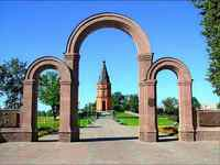 Программа празднования Дня Независимости Республики Беларусь в Могилеве