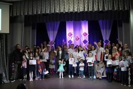 Конкурс молодых семей «Мы – семья Беларуси!»