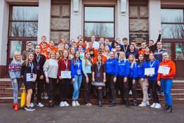 Молодежный студенческий форум «За нами будущее»
